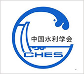 Chinese Hydraulic Engineering Society (CHES)