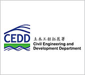 Civil Engineering and Development Department,Hong Kong, China